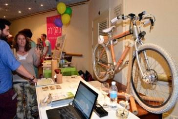 חיפה: הושקו 13 מיזמים חברתיים-עסקיים