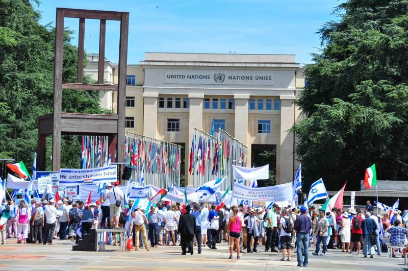 ז'נבה: הפגנה למען מדינת ישראל