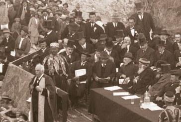 תל אביב: 90 שנים לנאום ביאליק