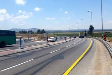 צפון: הושלם פרויקט שדרוג כביש 70