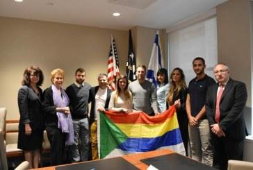 ניו יורק: הקונגרס היהודי אירח דרוזים מישראל