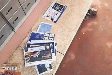 בכנסת דורשים שיפור בשירותי הדואר