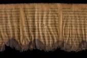 מגילות מדבר יהודה ינותחו דיגיטלית