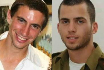 """""""מצרים ביקשה מחמאס מידע על החיילים הישראליים הנעדרים ממבצע צוק איתן"""""""