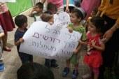 צוותים, הורים וילדים הפגינו בכל רחבי הארץ