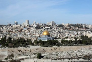 חג שמח: ירושלים העיר הגדולה בישראל