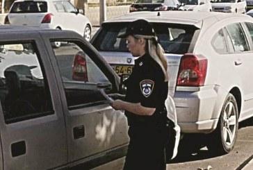 משטרת התנועה תגביר את האכיפה