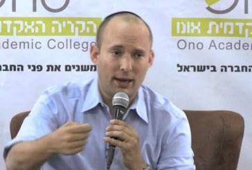 בנט מתחייב: נחזק בתפוצות זהות יהודית וקשר לישראל