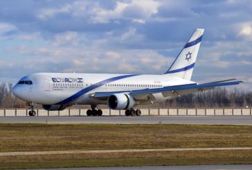 """""""הנזק לתעופה האזרחית בישראל מהותי יותר מנימוקי חולדאי"""""""