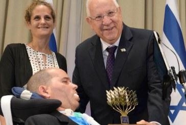 אות הנשיא השנה הוענק למתנדבים המקדמים הסובלנות בחברה הישראלית