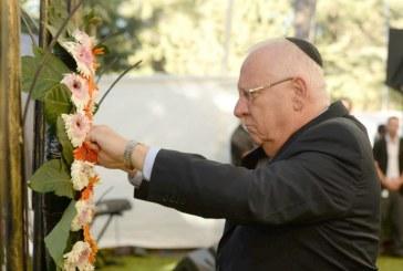 מדינת ישראל מצדיעה לחללי צוק איתן