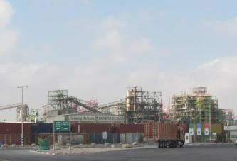 מפעל חיפה כימיקלים דרום זומן לשימוע