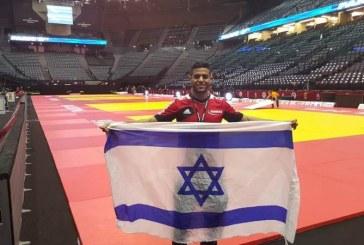 """""""תודה לכל עם ישראל על התמיכה"""""""