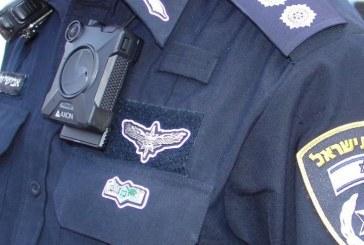 פרויקט מצלמות גוף לשוטרים יוצא לדרך