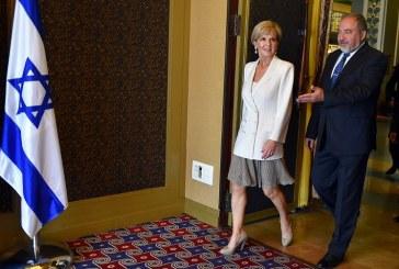 """רה""""מ והנשיא נפגשו עם שרת החוץ של אוסטרליה"""