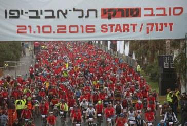 אירוע האופניים הגדול בישראל