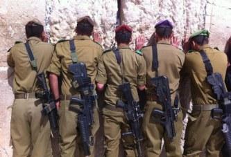 """אונסק""""ו: הצבעה מחדש על ירושלים"""