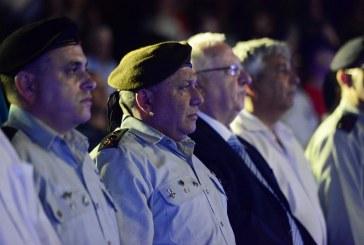 """טקס התייחדות לזכר חללי צה""""ל"""