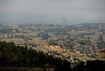 ירושלים: ירידה חדה בהיקף הטרור