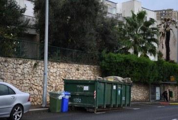 חיפה: מכולות לאיסוף פסולת מסוכנת