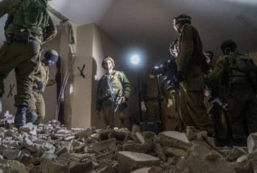 """צה""""ל הרס את בית המחבל מגבעת התחמושת"""