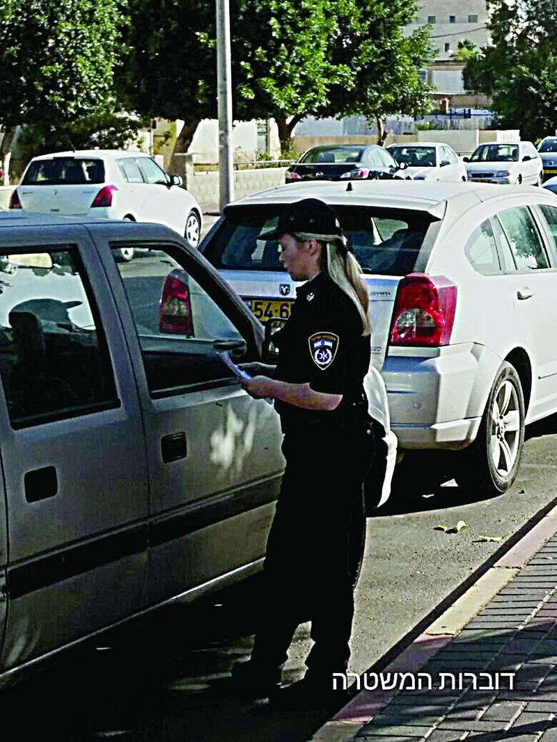 יוזמה. שוטרת רושמת דוח|צילום: באדיבות המשטרה