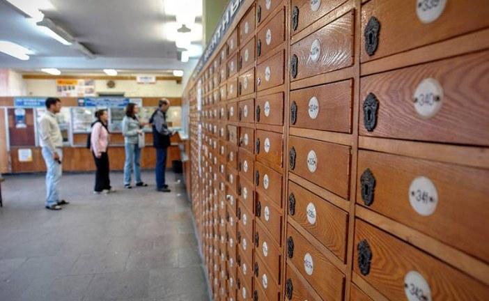 הרחבת שירותי הדואר בעקבות הביקורת