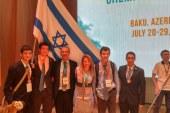 אזרבייג'ן: נבחרת ישראל בכימיה זכתה ב-3 מדליות ארד
