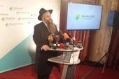 אוקראינה: יוזמים עלייה לישראל