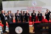 סין: מקימים אוניברסיטה ישראלית