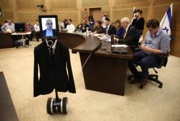 חברי כנסת קיבלו הרצאה מרובוט