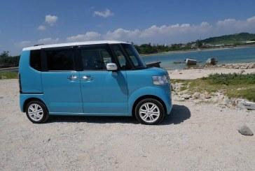 הצעה: רכב שייסע בחוף יושבת