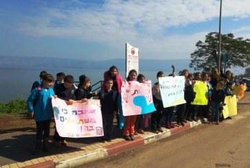 טבריה: ילדים הפגינו למען הכינרת