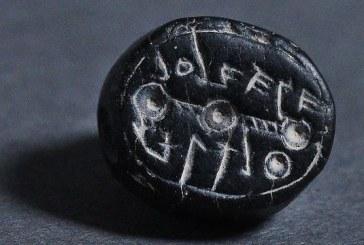 היסטוריה: התגלה חותם מבית ראשון