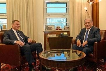 """""""רצון לחזק את היחסים בין רומניה וישראל"""""""