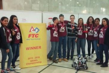 קבוצה יהודית-ערבית זכתה בתחרות רובוטיקה