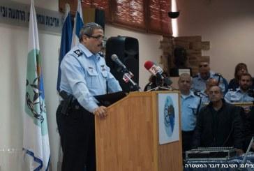 אושרו המינויים החדשים במשטרת ישראל
