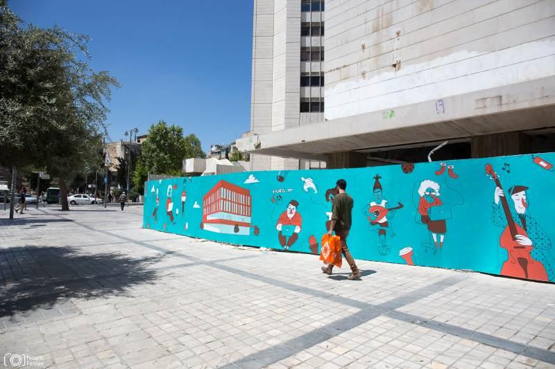 עיריית ירושלים יוזמת: אתרי הבניה יהפכו לתערוכות אומנות