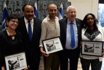 הוענקו 'אותות קינג' לקידום העולים מאתיופיה