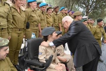 """""""ליום אחד, במקום שתצדיעו אתם – כל העם בישראל יצדיע לכם"""""""