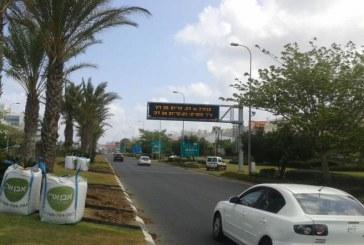 חיפה: שלטים דיגיטליים יסייעו לנהגים