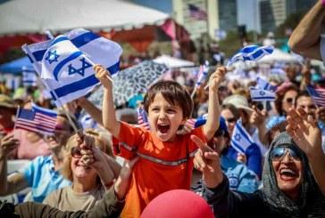 ניו יורק: מפגן הצדעה למען ישראל