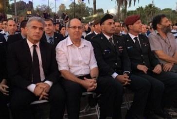 לפיד בטקס נעילת אירועי יום השואה: אויבינו לא ישברו אותנו