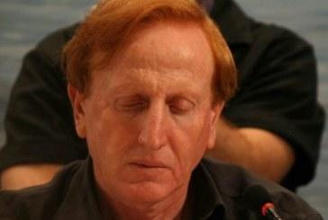 ירושלים: כנס מיוחד בנושא חשיבות האתיקה וטוהר המידות בשלטון המקומי