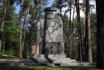 תגלית היסטורית בליטא: אותרה מנהרת הבריחה של האסירים מיער פונאר