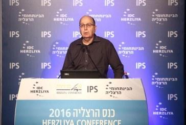 """יעלון הכריז כי יתמודד על הנהגת המדינה: """"ההנהגה הפכה להיות נגררת ומתלהמת"""""""