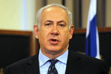 נתניהו: אני שמח שעולה בידינו לסייע לקפריסין