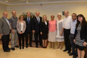 """צעירים מכל גווני החברה הישראלית מתחברים ביחד לציון """"יום האחדות"""""""