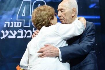 """""""מדינת ישראל מגיעה לכל מקום שבו נדרש להסיר מעלינו סכנה"""""""