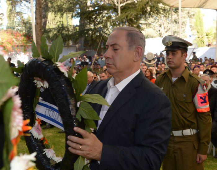 ראש הממשלה בנימין נתניהו בטקס אזכרה לנופלים ב''צוק איתן'' בהר הרצל בירושלים צילום-עמוס בן גרשום לע''מ-26.07.2016